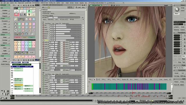 Final Fantasy XIII Face Sliders